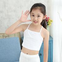 女童文胸抹胸裹胸中大童内衣胸衣吊带小女孩发育期学生小背心