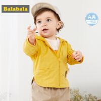 【2.26超品 3折价:35.7】巴拉巴拉婴儿外套儿童秋装男童2019新款上衣宝宝衣服女纯棉连帽潮