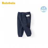 【7折价:55.93】巴拉巴拉男童裤子婴儿长裤儿童运动裤休闲裤厚2020新款宝宝洋气男