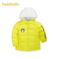 【3件4折:235.6】巴拉巴拉儿童羽绒服男童2020新款冬装中大童外套小童时尚假两件潮