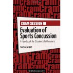Cram Session in Evaluation of Sports Concussion: A Handbook