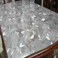 波斯菊PVC桌布透明软质玻璃防水餐桌台布塑料桌垫免洗水晶板防油茶几垫1.5厚