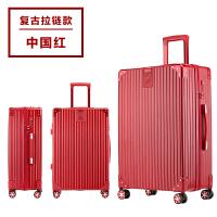 复旅行箱万向轮24寸学生箱女铝框拉杆箱26行李箱男密码登机皮箱