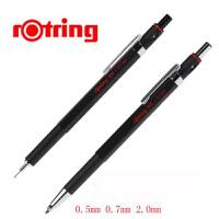 德国进口Rotring红环300自动铅笔草图笔/漫画绘图机械笔