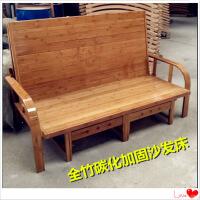沙发躺椅床竹木床折叠床午休床躺椅床单人床双人床凉席竹床实木睡床
