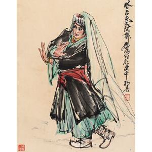 黄胄 附出版《塔吉克民间舞》纸本立轴