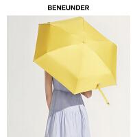【6.4 超品价:139】蕉下胶囊太阳伞雨伞晴雨两用折叠遮阳防晒伞小巧便携