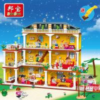 【小颗粒邦宝益智积木儿童玩具 模拟生活女孩礼物我爱我家8370