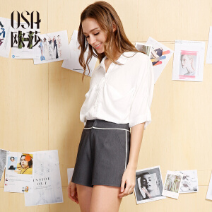 欧莎2017夏装新款女装简约OL风撞色短裤女B52010
