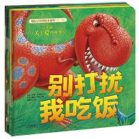 暖房子经典绘本系列・第一辑・亲情篇(套装共6册)