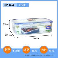 �房�房鬯芰媳ur盒1.6L大容量微波便��餐�盒收�{盒 HPL824