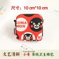 迷你小清新布艺零钱包女士可爱 日韩版学生手拿小方包帆布硬币包 ★红底熊本熊 方形卫生棉包