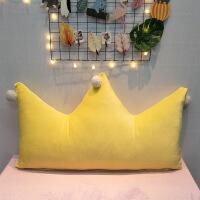 【家装节 夏季狂欢】纯棉皇冠床头靠枕可拆洗榻榻米软包双人长靠垫毛球格子大靠背