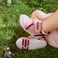 迷你巴拉巴拉婴儿学步鞋2021夏款男女童宝宝透气防滑时尚鞋子