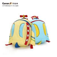 【1件2.5折】卡拉羊1-3岁幼儿园双肩包小童书包男女儿童小背包可爱卡通幼儿背包CX6061