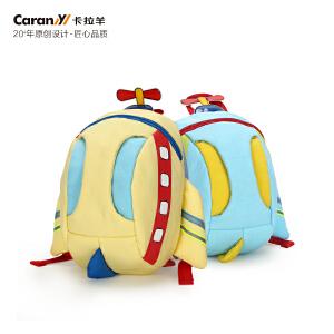 卡拉羊1-3岁幼儿园双肩包小童书包男女儿童小背包可爱卡通幼儿背包CX6061