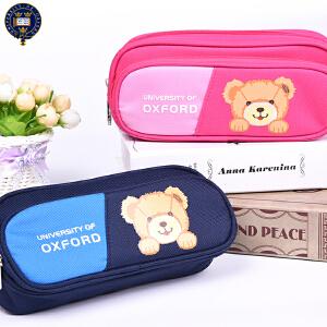 牛津大学小学生多功能铅笔盒男孩女孩笔袋学习用品文具盒韩版可爱