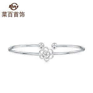 菜百首饰 铂金手镯PT950时尚甜蜜花语铂金手镯女