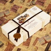 Pablo/巴布洛手工杏仁黑巧克力 西班牙进口 巧克力礼盒 婚礼巧克力 七夕礼物 送男友 送女友