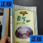 【二手旧书9成新】世界中篇小说名著精品(全十册) /普希金;莱?