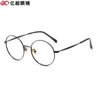 亿超 近视眼镜框男女复古款圆框合金材质光学镜架可配镜FB3011