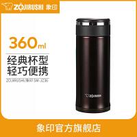象印保温杯JZ36真空不锈钢水杯男女士便携茶杯迷你进口直身杯子 深棕色