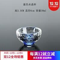 加厚玻璃茶杯 耐热玻璃茶具大号彩色水晶茶杯斗笠主人功夫个人品茗杯透明双层杯