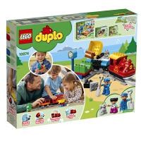 LEGO乐高积木 得宝DUPLO系列 10874 智能蒸汽火车 玩具礼物