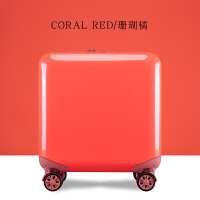 小型行李箱女韩版小清新大学生可爱个性少女拉杆糖果色旅行箱密码