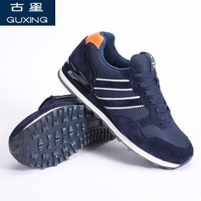 古星春新品运动鞋休闲鞋男鞋舒适耐磨跑步鞋学生防滑平底鞋网面鞋