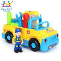 汇乐789电动组装早教益智可拆装组合工具车工程车拆装车男孩玩具