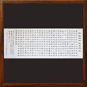 2.4米《录陶渊明桃花源记》王明善隶书历史名篇系列