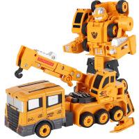 合金变形金刚机器人模型儿童玩具礼盒套装工程车吊车男孩玩具车