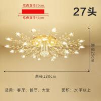 美式客厅的大灯简约现代2019新款卧室创意金色led水晶欧式吸顶灯