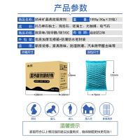 甲醛吸附剂活性炭装修室内除甲醛衣柜去异味新房吸甲醇家用竹炭包