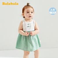 巴拉巴拉女宝宝公主裙婴儿裙子儿童连衣裙洋气民族风纯棉背心裙女