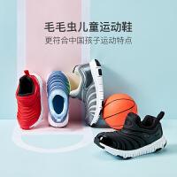 【网易严选 清仓秒杀】毛毛虫儿童运动鞋 经典款