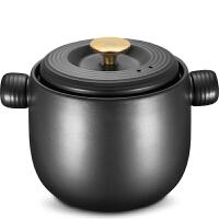 爱仕达砂锅 陶瓷煲汤砂锅大4.5L锂辉石耐热燃气中药煎锅RXC45C2HWG