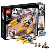 【当当自营】乐高LEGO 星球大战系列 75258 20周年纪念套装:飞梭赛车