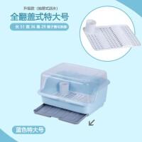 北欧风小清新装碗筷收纳盒放碗沥水架厨房收纳箱带盖家用置物架塑料碗柜碗盘收纳盒 第二代升级款抽屉式漏水