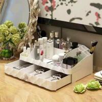 韩国抽屉式化妆品收纳盒家用梳妆台塑料创意大号首饰收纳盒 特大号