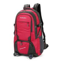 大容量登山包户外双肩包80L男女旅行包特大背包旅游包行李包