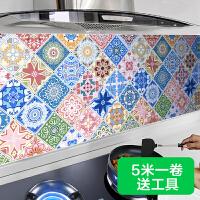 厨房防油贴纸橱柜灶台面用防水瓷砖贴耐高温自粘油烟机贴墙贴壁纸 5米加厚波西米亚 0.61米宽