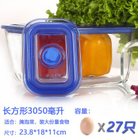 玻璃保鲜碗大号大容量食物冰箱收纳泡菜超大长方形密封带盖碗