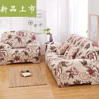 全包沙发套套老式皮沙发罩全盖弹力沙发垫巾夏季布艺四季定制