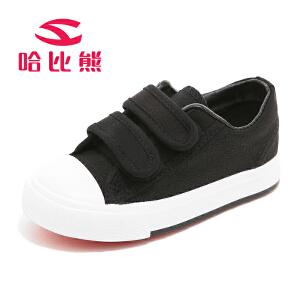 【每满100减50】哈比熊童鞋儿童帆布鞋低帮鞋球鞋男童女童运动鞋板鞋黑白色布鞋