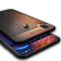 免邮 VIVO Y85手机壳 全包软边硅胶保护套 防摔男女款保护壳Y85 创意皮纹手机壳