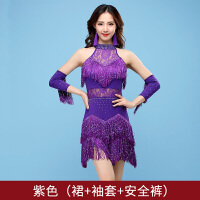 时尚新款拉丁舞裙拉丁舞比赛服 专业女成人演出连衣裙表演服