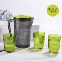 家用冷水杯扎壶凉水杯 冷水壶大容量塑料凉水壶套装