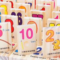 数字积木木制100大块数学运算多米诺骨牌 儿童算术识字积木质